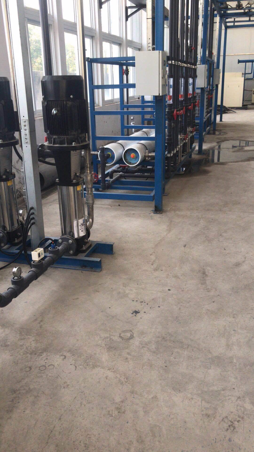 光伏厂超纯水系统