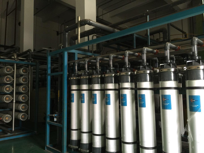 光伏超纯水处理系统