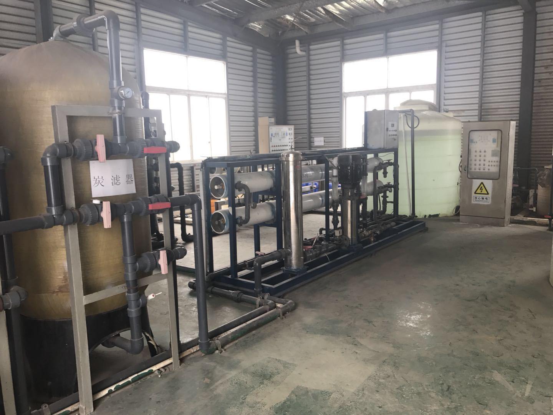 电镀厂小型一体化纯水设备