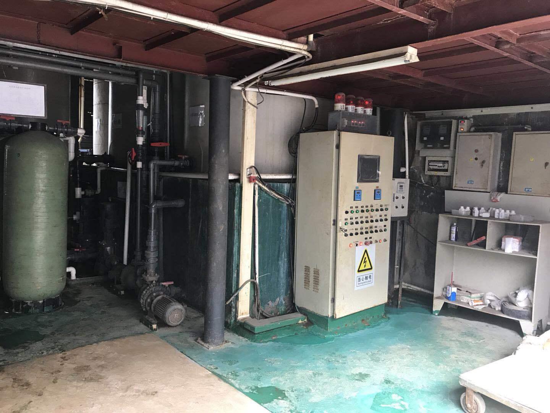 高浓度废水处理系统