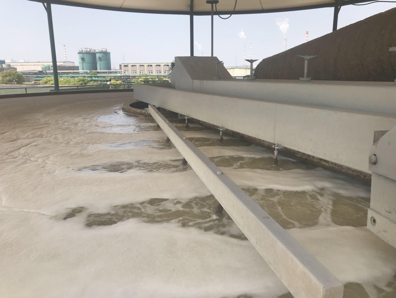 造纸厂废水处理系统