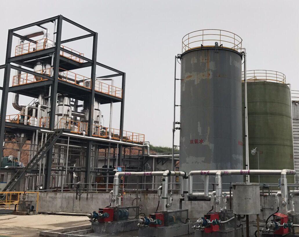 锂电池厂废水处理系统