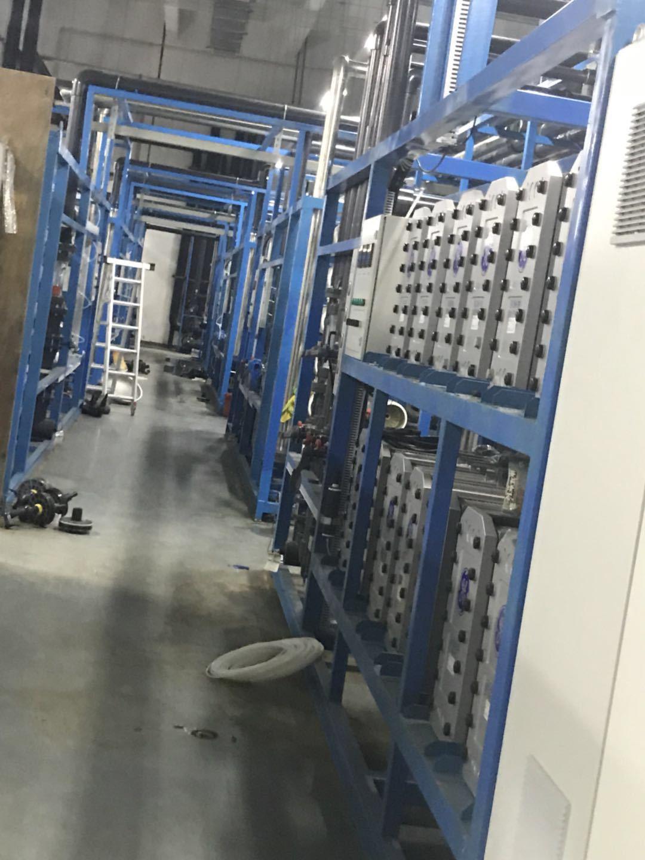 光伏厂专用超纯水设备