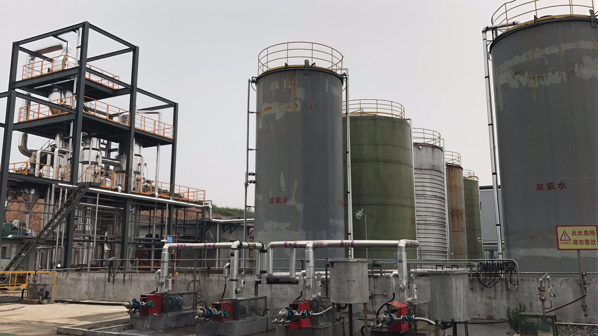 锂电池废水零排放工艺