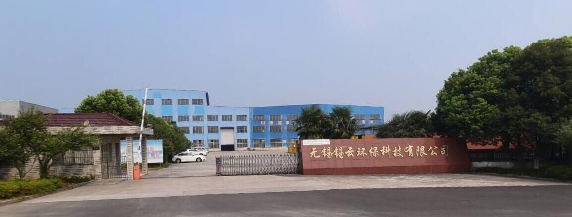 超纯水设备生产厂家
