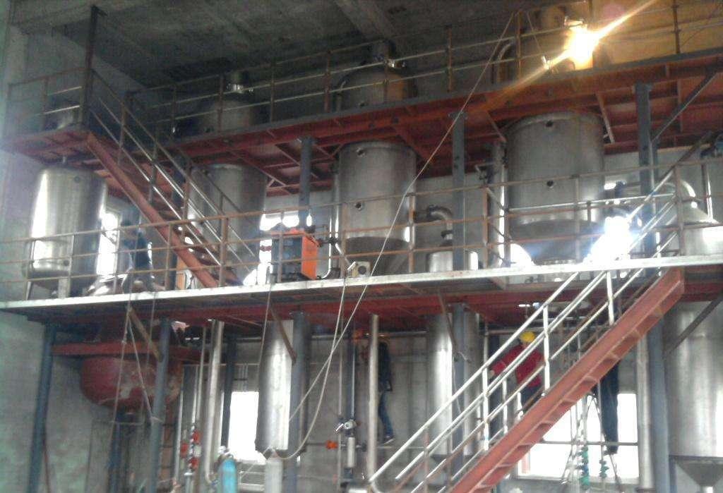 化工高盐废水处理工艺