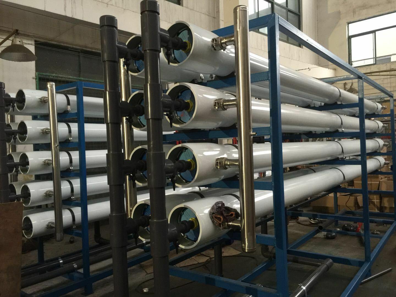 超纯水设备反渗透系统