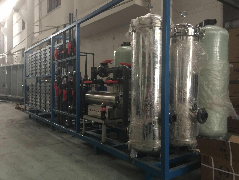 EDI超纯水生产设备