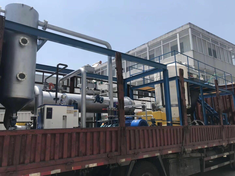 小型MVR废水处理设备系统安装现场