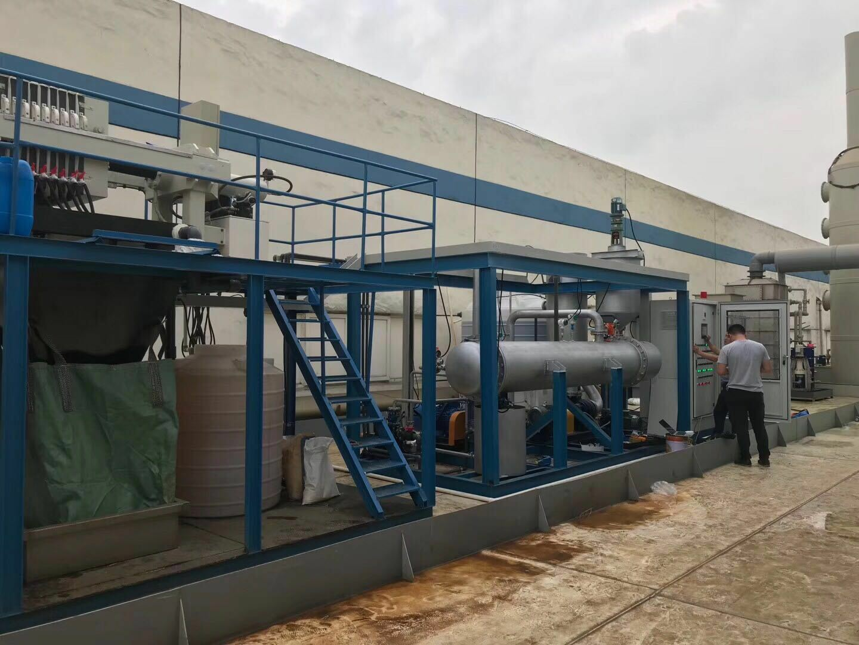小型MVR废水处理设备系统安装调试现场