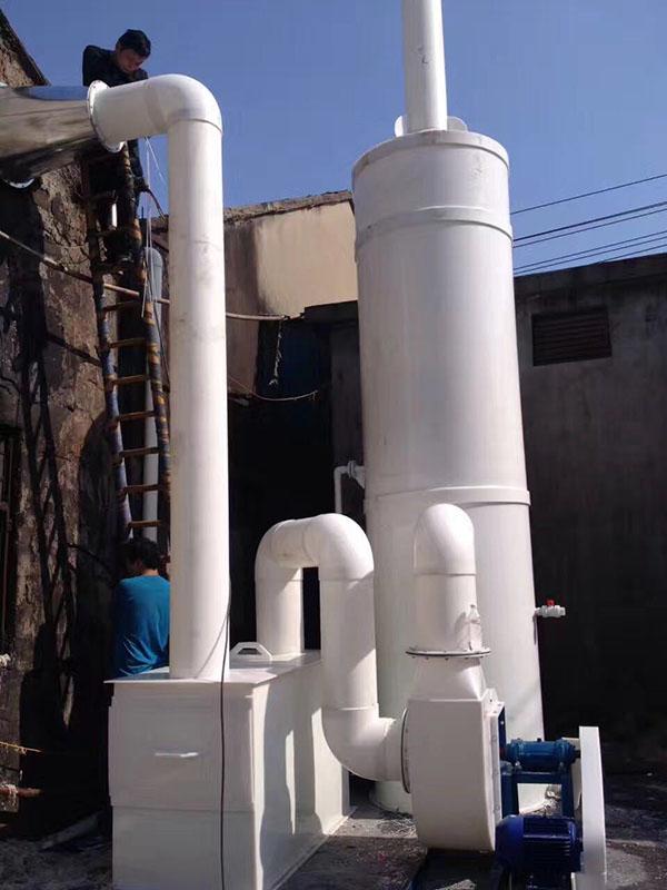 锻造厂废水处理系统